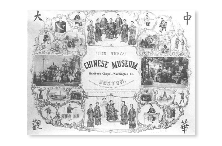 the art of art catalogs boston chinese museum